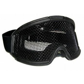 Maschera Protettiva Soft Air