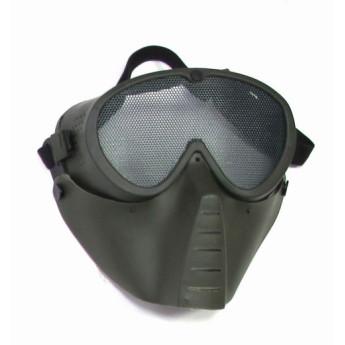 Maschera PVC Con Occhiali a rete